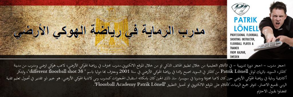 Egypt_top