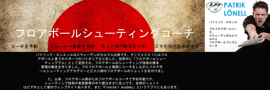 Japan_top